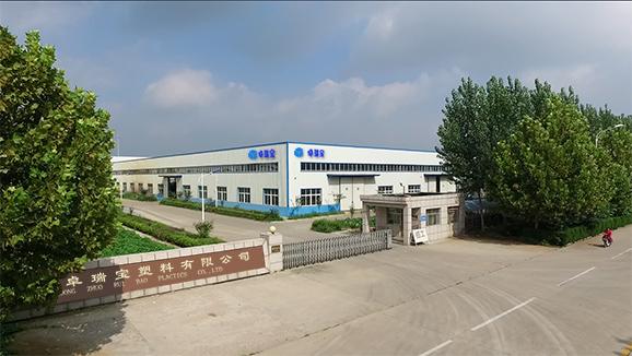 山东卓瑞宝塑料厂区鸟瞰图